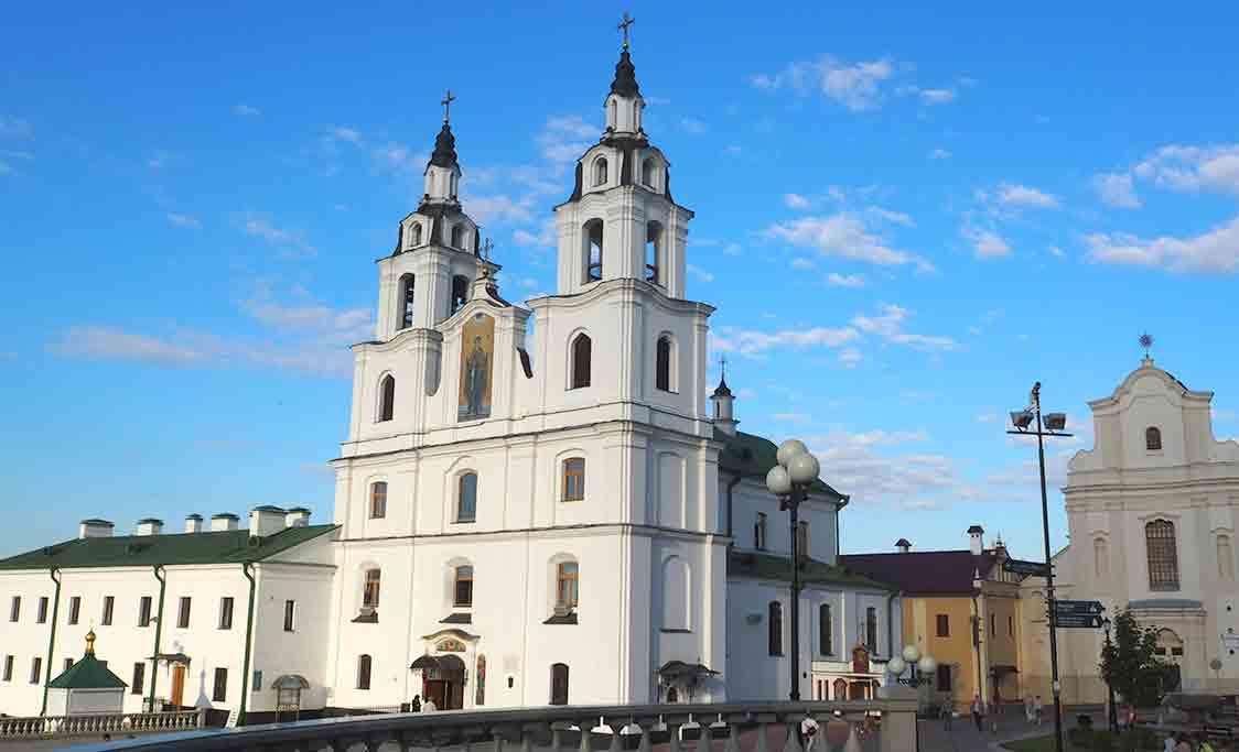 Photographie de Minsk en Biélorussie